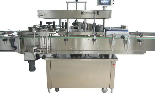 ผู้ผลิตเครื่องติดฉลากหลอดทดสอบสติกเกอร์อัตโนมัติ